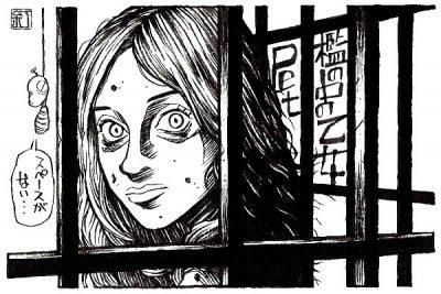 映画『ペット 檻の中の乙女』クセニア・ソロのイラスト(似顔絵)