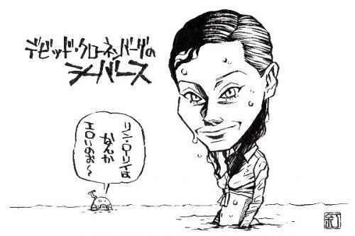 映画『シーバース』リン・ローリイのイラスト(似顔絵)
