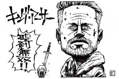 映画『キング・アーサー』チャーリー・ハナムのイラスト(似顔絵)