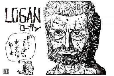 映画『LOGAN/ローガン』ヒュー・ジャックマンのイラスト(似顔絵)