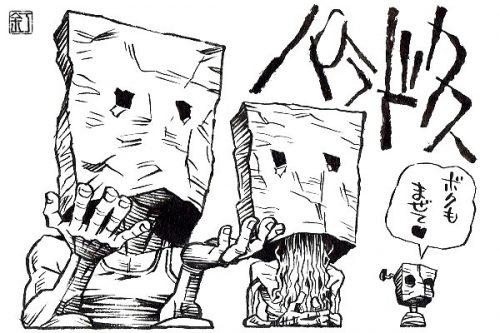映画『パラドクス』のイラスト
