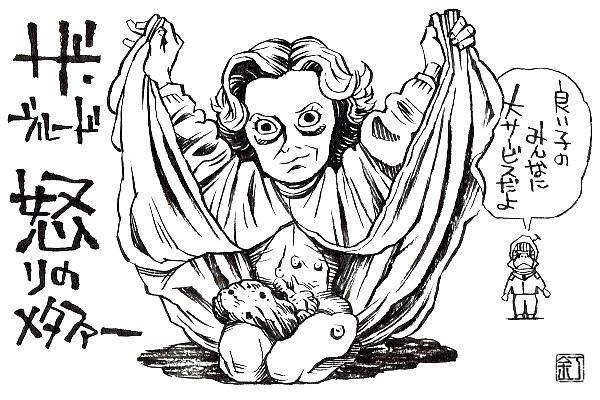 映画『ザ・ブルード/怒りのメタファー』サマンサ・エッガーのイラスト(似顔絵)