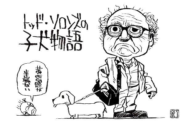 映画『トッド・ソロンズの子犬物語』ダニー・デヴィートのイラスト(似顔絵)