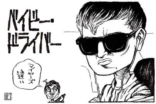 映画『ベイビー・ドライバー』アンセル・エルゴートのイラスト(似顔絵)