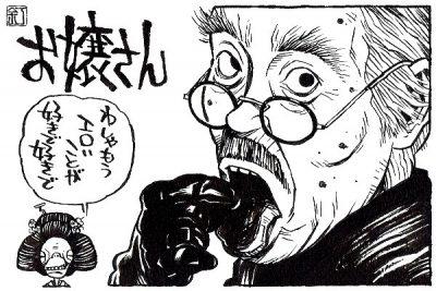 映画『お嬢さん』チョ・ジヌンのイラスト(似顔絵)