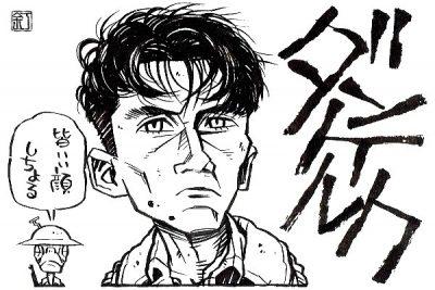 映画『ダンケルク』フィオン・ホワイトヘッドのイラスト(似顔絵)