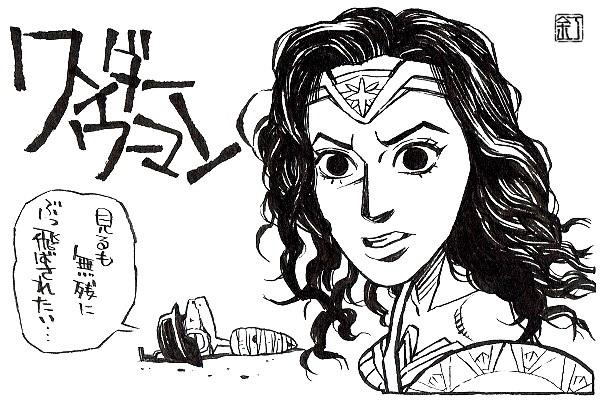 映画『ワンダーウーマン』ガル・ガドットのイラスト(似顔絵)