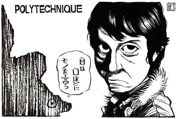 映画『静かなる叫び』マキスム・ゴーデットのイラスト(似顔絵)