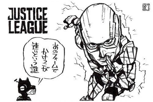 映画『ジャスティス・リーグ』フラッシュ(エズラ・ミラー)のイラスト(似顔絵)