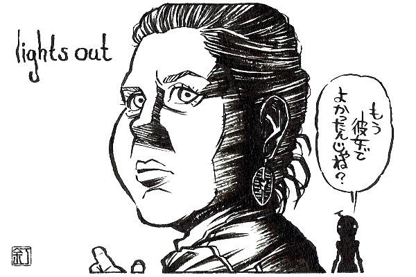 映画『ライト/オフ』ロッタ・ロステンのイラスト(似顔絵)