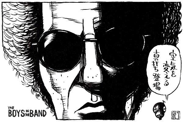 映画『真夜中のパーティー』レオナルド・フレイのイラスト(似顔絵)
