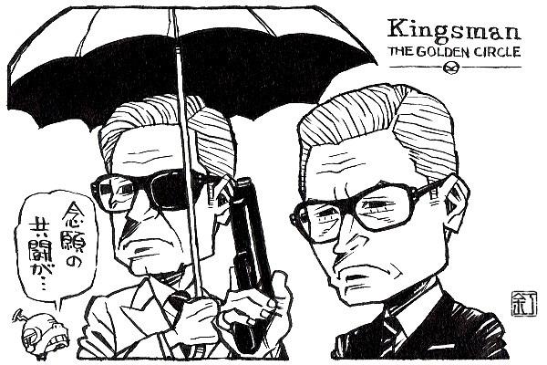 映画『キングスマン:ゴールデン・サークル』タロン・エガートンとコリン・ファースのイラスト(似顔絵)