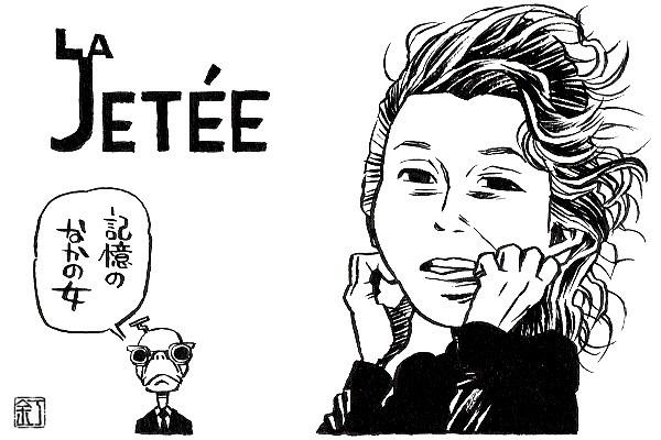 映画『ラ・ジュテ』エチエンヌ・ベッケルのイラスト(似顔絵)