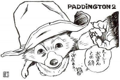 映画『パディントン2』のイラスト