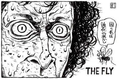 映画『ザ・フライ』ジェフ・ゴールドブラムのイラスト(似顔絵)