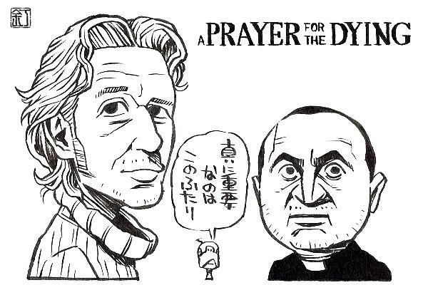 映画『死にゆく者への祈り』ミッキー・ロークとボブ・ホスキンズのイラスト(似顔絵)