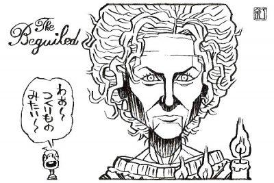 映画『The Beguiled/ビガイルド 欲望のめざめ』ニコール・キッドマンのイラスト(似顔絵)