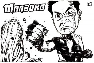 映画『マンボーグ』No.1のイラスト(似顔絵)