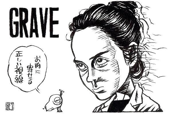 映画『RAW~少女のめざめ~』ギャランス・マリリエのイラスト(似顔絵)