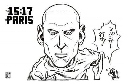 映画『15時17分、パリ行き』スペンサー・ストーンのイラスト(似顔絵)