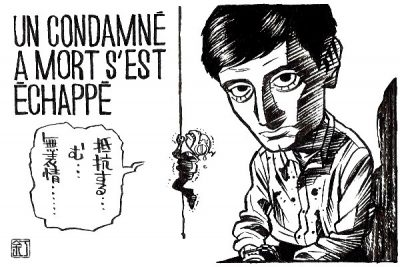 映画『抵抗(レジスタンス)-死刑囚の手記より-』フランソワ・ルテリエのイラスト(感想)
