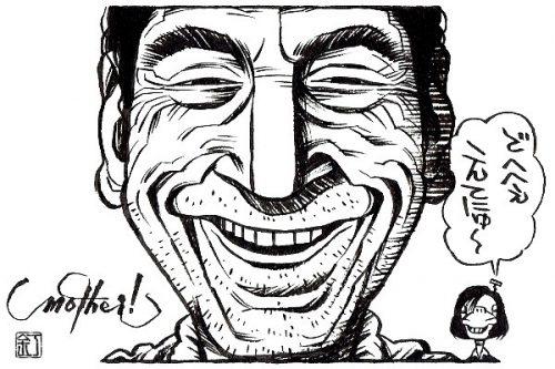 映画『マザー!』ハビエル・バルデムのイラスト(似顔絵)