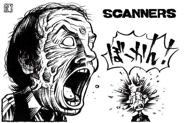 映画『スキャナーズ』マイケル・アイアンサイドのイラスト(似顔絵)