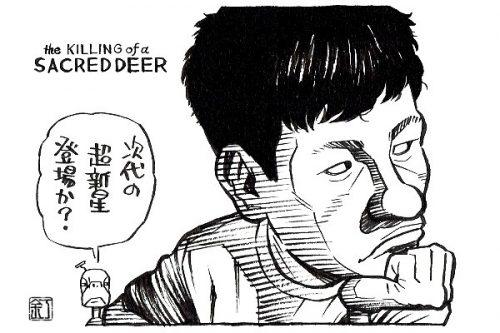 映画『聖なる鹿殺し』バリー・コーガンのイラスト(似顔絵)