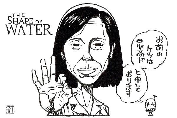 映画『シェイプ・オブ・ウォーター』サリー・ホーキンスのイラスト(似顔絵)