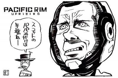 映画『パシフィック・リム:アップライジング』スコット・イーストウッドのイラスト(似顔絵)