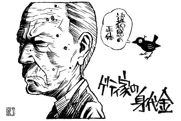 映画『ゲティ家の身代金』クリストファー・プラマーのイラスト(似顔絵)
