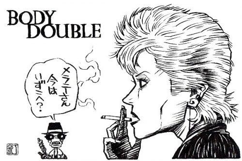 映画『ボディ・ダブル』メラニー・グリフィスのイラスト(似顔絵)