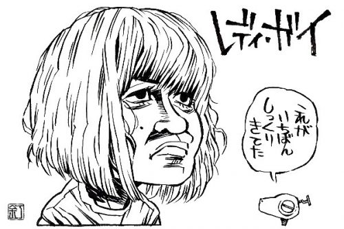 映画『レディ・ガイ』ミシェル・ロドリゲスのイラスト(似顔絵)