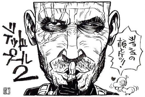 映画『デッドプール2』ジョシュ・ブローリンのイラスト(似顔絵)