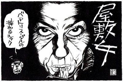 映画『屋敷女』ベアトリス・ダルのイラスト(似顔絵)