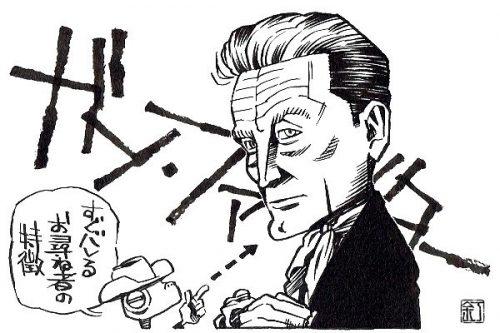 映画『ガン・ファイター』カーク・ダグラスのイラスト(似顔絵)