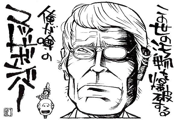 映画『マッドボンバー』チャック・コナーズのイラスト(似顔絵)
