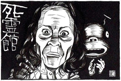 映画『死霊館』リリ・テイラーのイラスト(似顔絵)