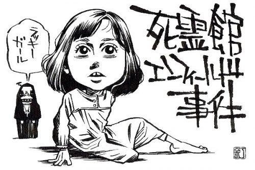 映画『死霊巻エンフィールド事件」マディソン・ウルフのイラスト(似顔絵)
