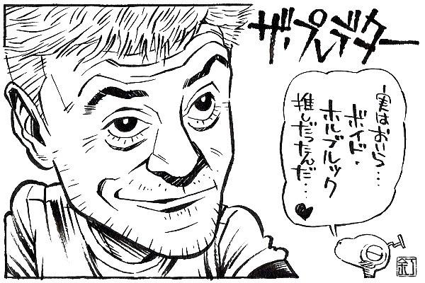 映画『ザ・プレデター』ボイド・ホルブルックのイラスト(似顔絵)