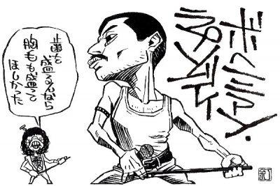 映画『ボヘミアン・ラプソディ』ラミ・マレックのイラスト(似顔絵)