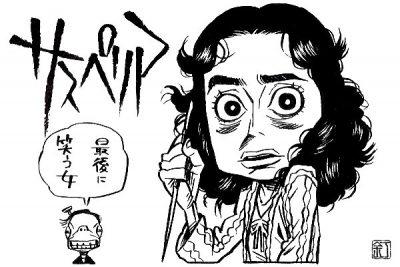 映画『サスペリア』ジェシカ・ハーパーのイラスト(似顔絵)