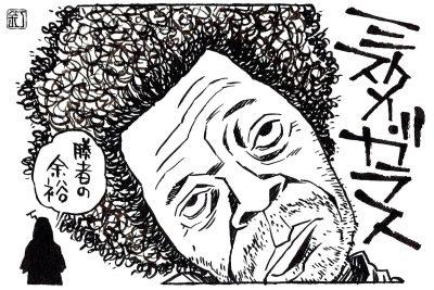 映画『ミスター・ガラス』サミュエル・L・ジャクソンのイラスト(似顔絵)
