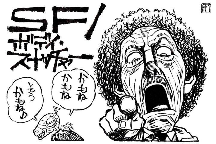 映画『SF/ボディ・スナッチャー』ドナルド・サザーランドのイラスト(画像)