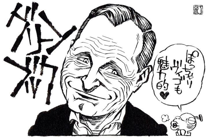 映画『グリーンブック』ヴィゴ・モーテンセンのイラスト(似顔絵)