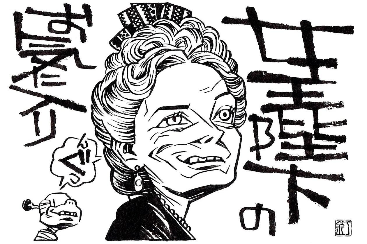 映画『女王陛下のお気に入り』エマ・ストーンのイラスト(似顔絵)
