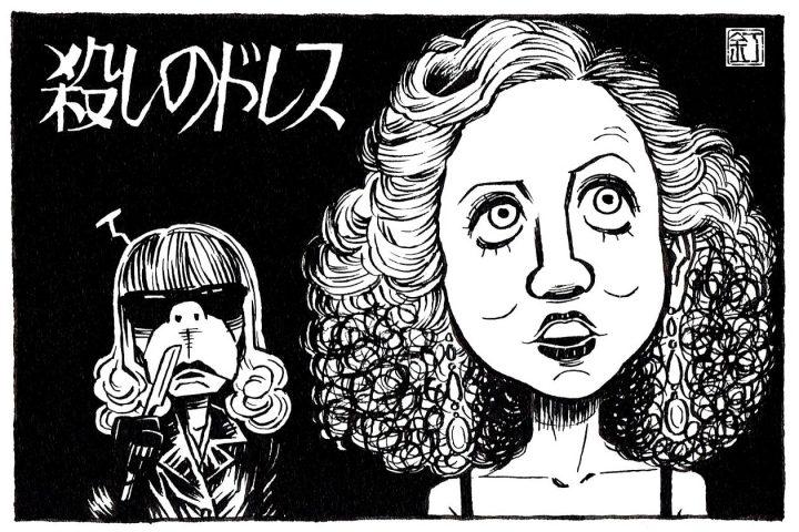 映画『殺しのドレス』ナンシー・アレンのイラスト(似顔絵)