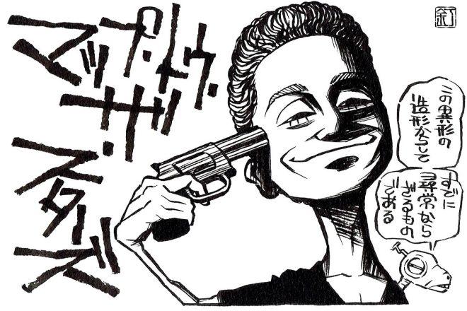 映画『マップ・トゥ・ザ・スターズ』エヴァン・バードのイラスト(似顔絵)