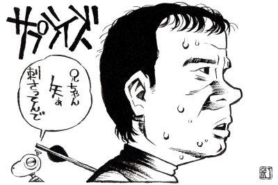 映画『サプライズ』ジョー・スワンバーグのイラスト(似顔絵)