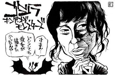 映画『ゴジラ キング・オブ・モンスターズ』サリー・ホーキンスのイラスト(似顔絵)